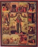 Святитель Николай Чудотворец с клеймами жития