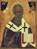 Святой Николай с Иисусом Христом и Богоматерью