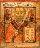 Св. Николай Чудотворец с приписными свв. Тихоном и Анной
