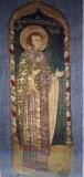 Святой Никита, епископ Новгородский