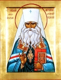 Священноисповедник Николай (Могилевский),митрополит Казахстанский