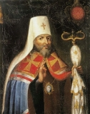 Павел Тобольский :: Митрополит Павел, Святитель Тобольский