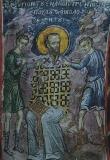 Павел Константинопольский :: Мучения Павла, патриарха Константинопольского