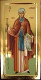 Sveti Pavle Ksiropotamski