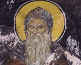 Преподобный Памва Нитрийский, Египетский