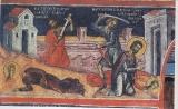 Мучение святых Павла и Иулиании