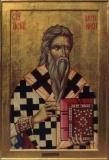 Святитель Петр Цетинский