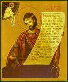 Ростислав Великоморавский :: Святой равноапостольный князь Ростислав Великоморавский