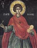 Священномученик Пантелеимон Целитель