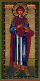 Святой Пантелеймон целитель