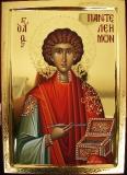 O Άγιος Παντελεήμονας