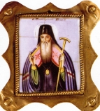 Святитель Питирим Тамбовский.