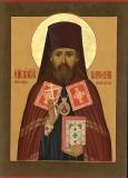 Священномученик Парфений (Брянских), епископ Ананьевский, новомученик