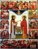Житийная икона святых Петра и Февронии