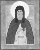 Преподобный Паисий Печерский