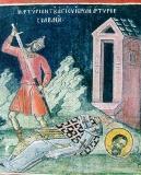 Священномученик Сильван Газский