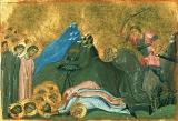 Садок Персидский :: Священномученик Садок, епископ Персидский
