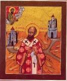 Серватий Маастрихтский :: Святой Серватий Маастрихтский