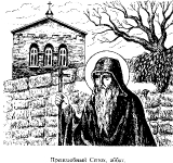 Сенох Турский :: Преподобный блаженный Сенох