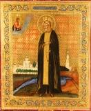 Икона «Серафим Саровский».