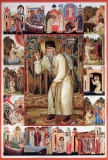 Икона Преподобного Серафима Саровскогос житием