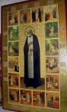 Мироточивая икона Преподобного Серафима Саровского