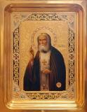 Икона святого преподобного Серафима Саровского чудотворца с частицей его святых мощей