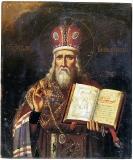 Стефан Пермский, святитель