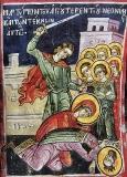Сарвил и Вевея :: Святые мученики Сарвил и Вевея