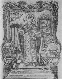 Святой мученик Стефан Шилянович
