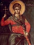 Сергий Римский