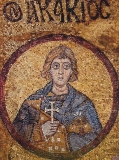 Севастийский мученик Акакий