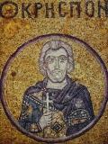 Севастийский мученик Приск