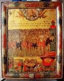 Сорока мучеников Севастийских