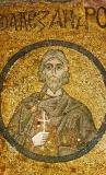 Севастийский мученик Александр