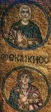 Севастийские мученики Ангий и Екдикий