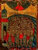 The Forty Martyrs of Sebasteia /Сорок Севастийских мучеников