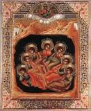 Семь отроков во Ефесе