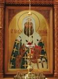 Свт. Тихон, Патриарх Московский и Всея Руси.