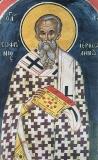 Софроний Иерусалимский, святитель.