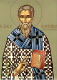 Софроний I, патриарх Иерусалимский, святитель.
