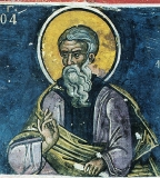 Фреска Преподобный Феодор Сикеот
