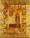Икона Преподобный Феодор Сикеот житием