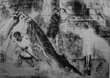 Мученики Фифаил и сестра его Фивея
