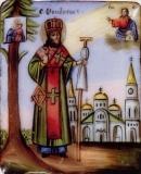 Святитель Феодосий Черниговский