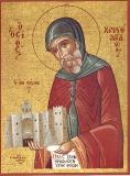 Христодул чудотворец Патмосский
