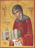 Христодул Патмосский :: Христодул чудотворец Патмосский