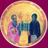 Христодул Патмосский :: Икона св. Иоанна Богослова и Христодул Чудотворца, держа в монастырь Св. Иоанна