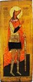 Христофор святой :: Святой мученик Христофор