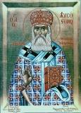 Хризостом (Калафатис), Смирнский :: Saint Chrysostomos of Smyrna